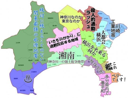 14神奈川
