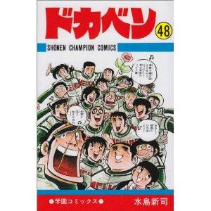 本日開幕の甲子園!ついでに珠玉のベスト9、「最強の野球マンガ」も決定!?