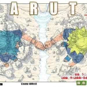 15年の長きに渡り週刊少年ジャンプを支えた「NARUTO-ナルト-」連載終了記念!マンガ全700話とアニメ全220話が無料配信!